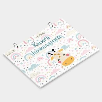 Книга для пожеланий на день рождения Париж