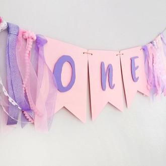 Гирлянда на день рождения Розово-сиреневая 20*15 см