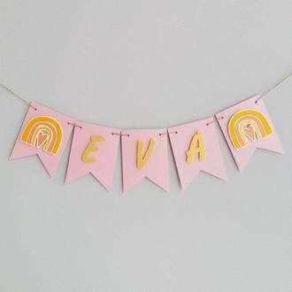 Гирлянда на день рождения Розово-золотая Радуга