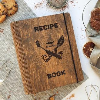 "Кулинарная книга / Книга рецептов для мужчин ""Recipe book for real man"""