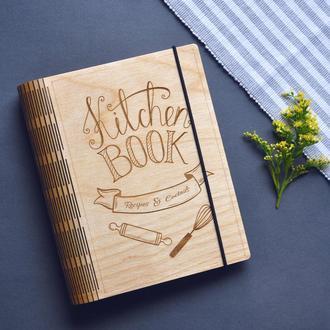 """Кулинарная книга / Книга для рецептов """"Kitchen book"""""""