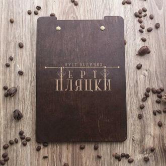 Деревянный планшет А5 с зажимом для меню или презентации