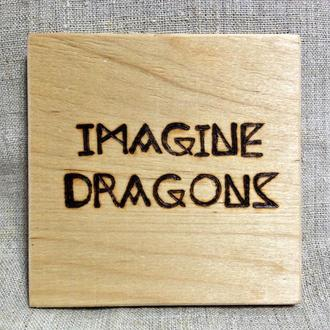 "Надпись ""Imagine Dragons"""
