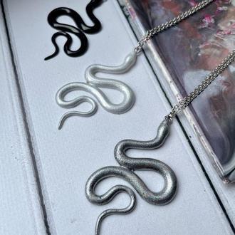 Підвіска змійка