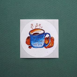 Наклейка «Гарбузовий чай»