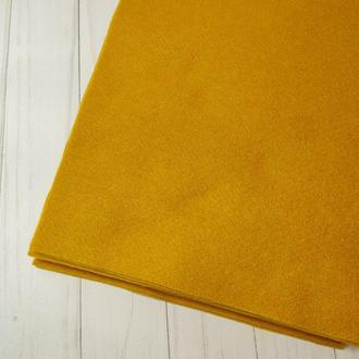 Фетр мягкий 1.4 мм горчичный
