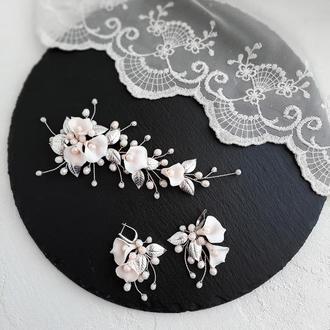 Комплект украшений для невесты: веточка и серьги