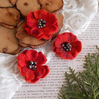 Квітки брошки червоні набір брошок з шерсті стильний аксесуар чудовий подарунок