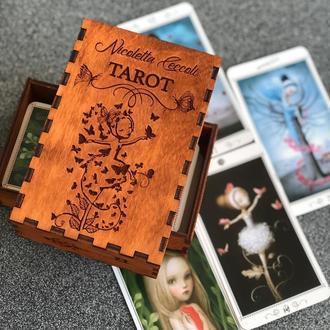 Шкатулка для карт таро Николетта Чеколи