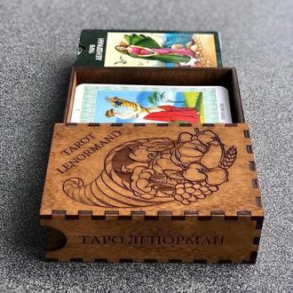 Шкатулка для карт Таро Ленорман