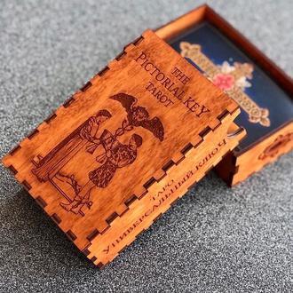 Шкатулка для карт Таро универсальный ключ