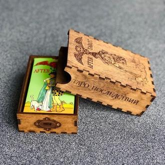 Шкатулка для карт Таро Последствий