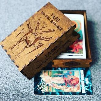 Шкатулка для карт Таро Мистика Витражей