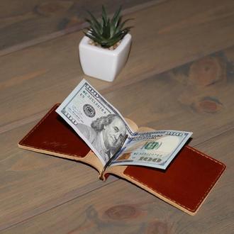 Зажим для денег.