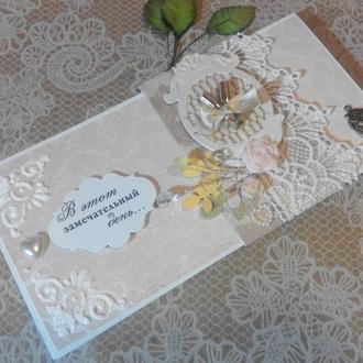 Открытки, подарочные конверты, фотоальбомы