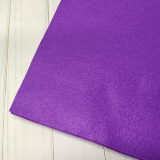Фетр мягкий 1.4 мм фиолетовый