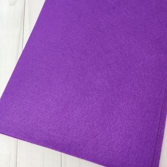 Фетр жесткий 1 мм фиолетовый