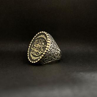 Перстень овальный из серебра с красивой арабской гравировкой орнамент ручной работы