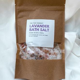 Лавандовая соль для ванны