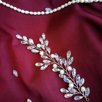 Хрустальная веточка в свадебную прическу невесты, украшение для волос