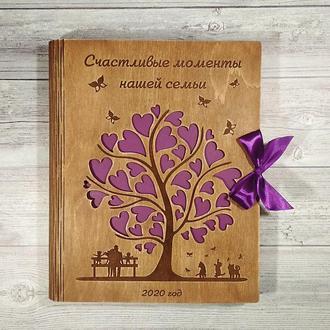 Именной фотоальбом из дерева с вашей гравировкой