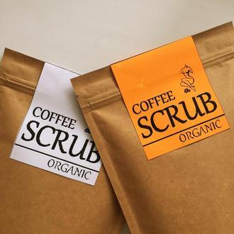 Кавовий скраб Coffee scrub шоколадний