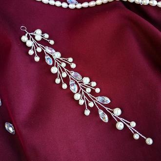 Нежная веточка в свадебную прическу невесты, украшение для волос, хрусталь жемчуг