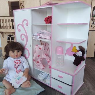 Шкаф для пупса Беби Борн/ Шкаф для baby born/ Мебель для больших кукол/ Мебель для беби борн