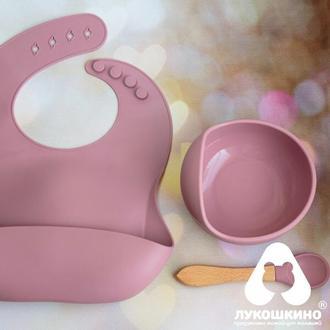 Силіконовий набір посуду тарелка ложка слюнявчик для малюків 3 предмета Lukoshkino ®