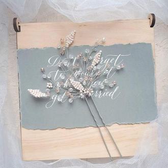 Шпилька для свадебной прически