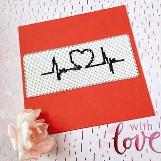 кардиограмма любви