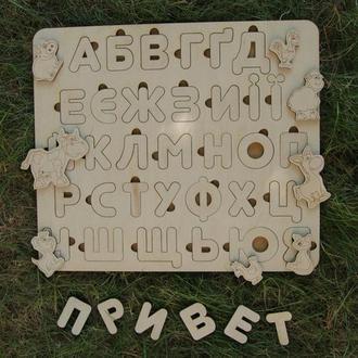 Азбука из дерева с обложкой для рисования мелом с обратной стороны размер 40см на 46 см