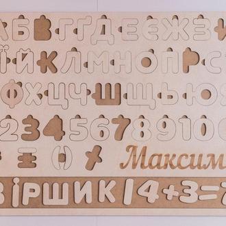 Огромная деревянная азбука с цифрами и именем ребенка, размер 69 см на 51