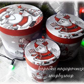 """Коробка новогодняя """"Санта"""" малая"""