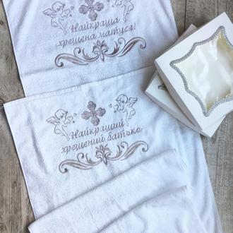Полотенце с вышивкой 50*90см для крестных родителей в подарок
