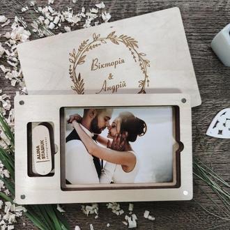 Коробка для фотографий и флешки с именной гравировкой