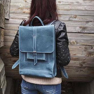 Синий большой кожаный рюкзак