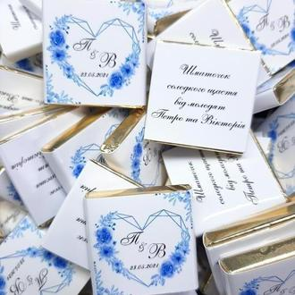 Свадебные шоколадные презенты гостям, подарки от молодожёнов
