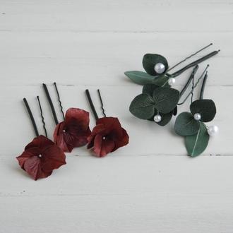 Бордовые шпильки с гортензией и эвкалиптом Свадебные шпильки с цветами