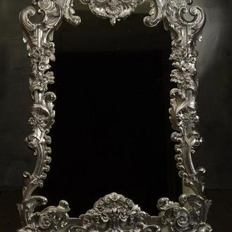 Чарівне дзеркало