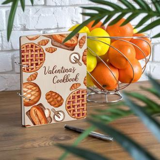 Куховарська книга з іменним гравіюванням на замовлення