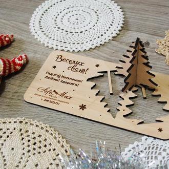 Открытка с 3D елкой из дерева с поздравлениями на Новый год и Рождество