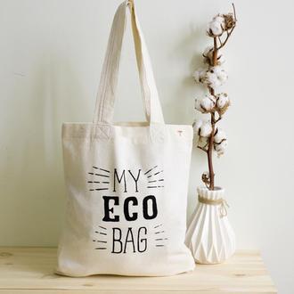 Эко сумка (Органика) из мягкого Хлопка с рисунком. Городская сумка шоппер для прогулок и покупок