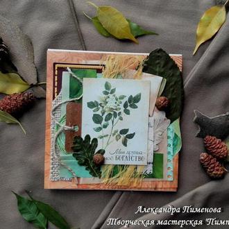 Эко открытка с гербарием от друзей,  для друга