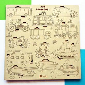"""Большой деревянный сортер """"Мой транспорт"""", деревянные развивающие игрушки для детей, 38х38см"""