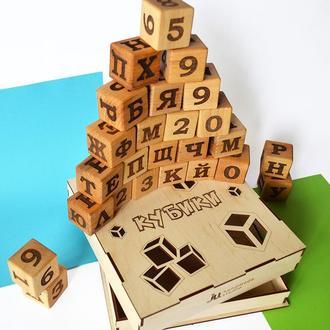 """Деревянные кубики """"Цифры + буквы"""" 25шт. РУССКИЙ."""