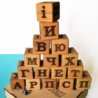 """Набор кубиков """"Буквы"""" УКРАИНСКИЙ 16шт. Деревянные кубики"""