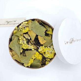 """Трав'яний збір """"Мудрий Лев"""" від сімейного чайного бренду Lev Pavlovych"""