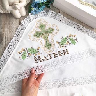 Крыжма для крещения именная хлопковая с вышивкой в украинском стиле