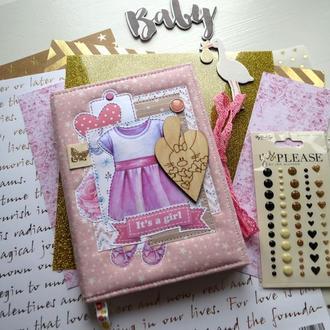 Бебі буки, матусині щоденники